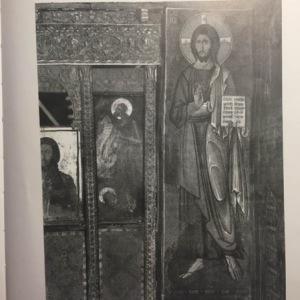Figure 8. Christ Antiphonitis, Lagoudera, Cyprus, twelfth century.